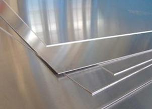 1200 Aluminium Plates Manufacturer
