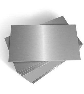 2014 Aluminium Plate Suppliers in India