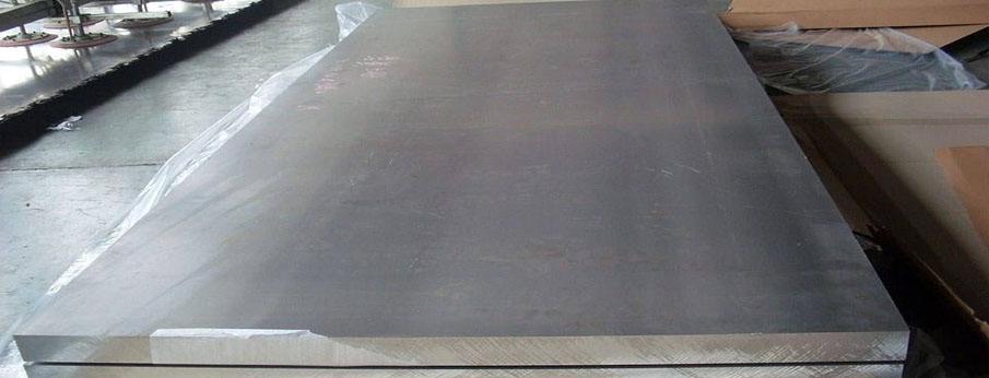 Aluminium Plates manufacturer