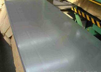 2024 aluminium plates manufacturer