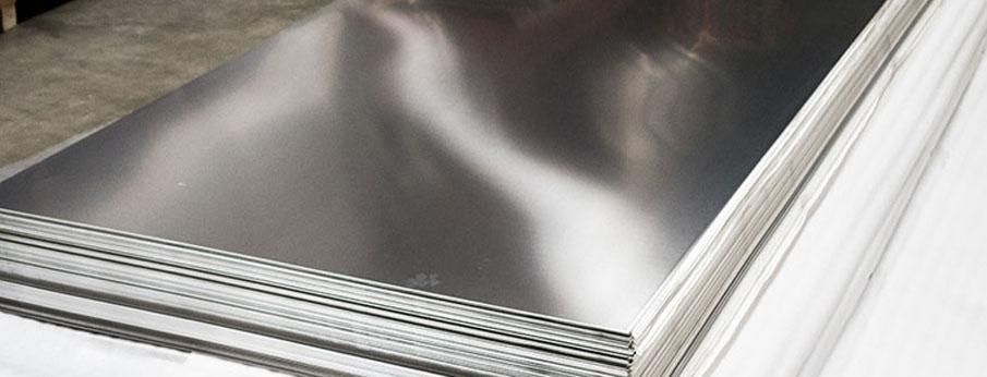 7075 T6 Aluminium Sheets manufacturer