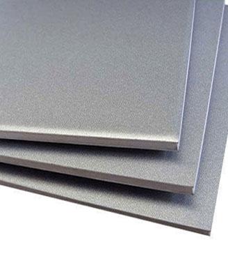 7075 T6 Aluminium Sheet manufacturers in India