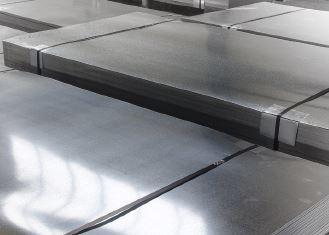 7075 aluminium plates manufacturer