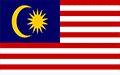 Aluminium Plates Manufacturer in Malaysia