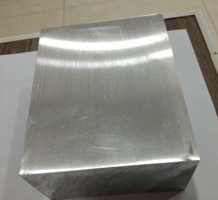 6061 T6 Aluminium Block manufacturers in India