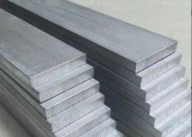 6082 T6 Aluminium Block Suppliers in India