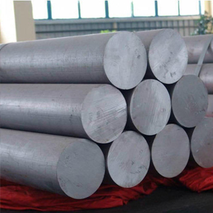 7075 T6 Aluminium Round Bar Suppliers in India