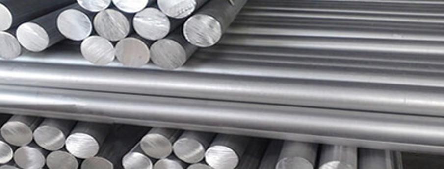 7075 T6 Aluminium Round Bars manufacturer