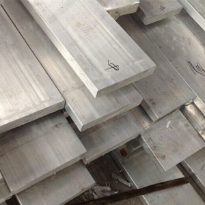 aluminium flat supplier