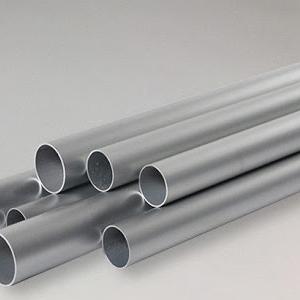 6063 T6 Aluminium Pipe Suppliers