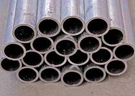 aluminium pipe 6063 t6 manufacturer