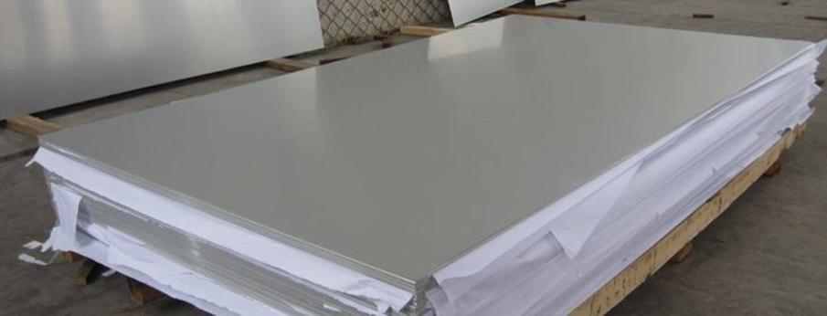aluminium-sheet-manufacturer