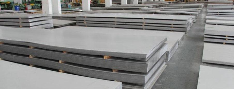 1200 Aluminium Sheets manufacturer