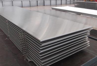 aluminium-plates-manufacturer-in-delhi