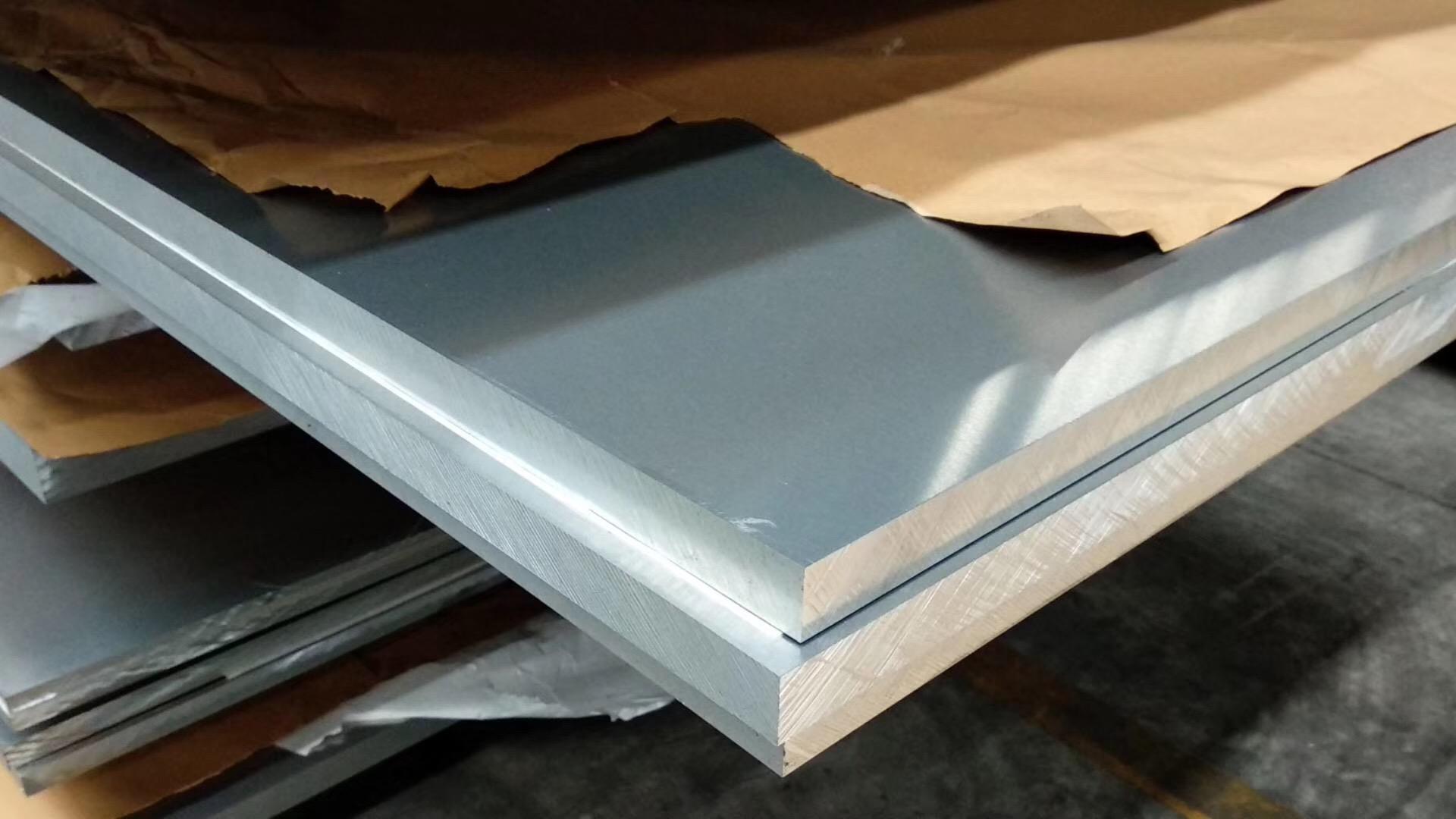 6082 T6 Aluminium Sheet manufacturer